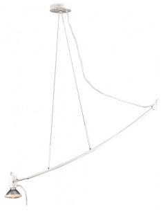 Suspension arquée design blanc au design minimaliste